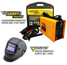 Сварочный инвертор Kaiser NBC 250L Profi + Маска сварщика Хамелеон FORTE МС-3500