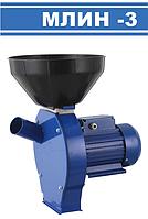 Измельчитель кормов зернодробилка МЛИН-ОК МЛИН-3, бытовая электрическая 2.5 кВт, Млинок для зерна