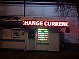 Светодиодный указатель обмена валют, фото 2