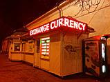 Светодиодный указатель обмена валют, фото 3
