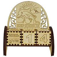 """Дерев'яний календар великий різьблений """"Дельфін"""" Бердянськ"""