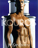 Yves Saint Laurent Kouros туалетна вода 100 ml. (Тестер Ів Сен Лоран Коурос), фото 6