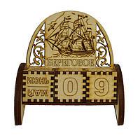 """Дерев'яний календар великий різьблений """"Корабель"""" Берегове"""