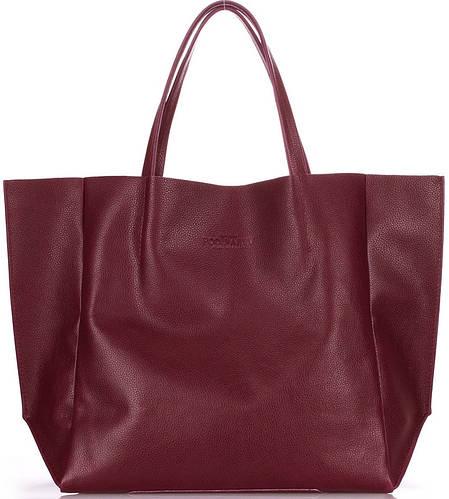 Женская компактная из натуральной кожи сумка POOLPARTY soho-marsala