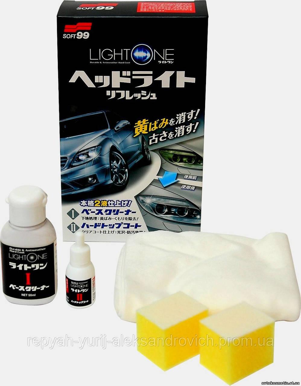 Восстановитель для фар Soft99 Light One 8 мл + 50 мл