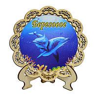 """Тарелка настольная """"Дельфины"""" Береговое"""