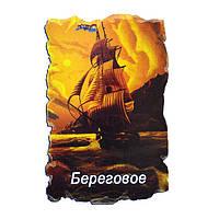 """Магніт з штучного каменю """"Кораблик на заході"""" Берегове"""