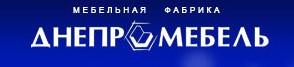 Мягкая мебель Днепропетровск. Днепромебель.