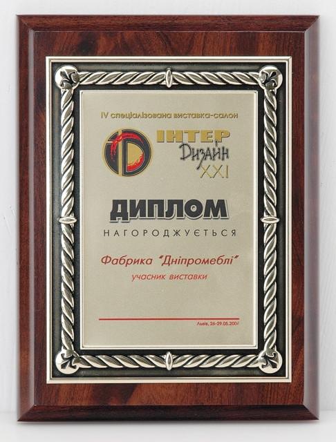 Днепромебель. Мягкая мебель Днепропетровск.