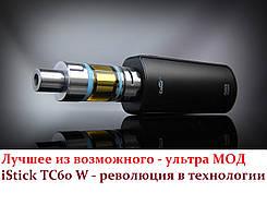 Бокс - мод Eleaf iStick 60W Black EC-045.