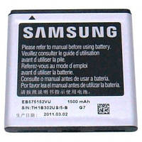 Аккумулятор для Samsung GALAXY S I9000, I9001, I9003, I9010 оригинальный, батарея EB575152VU