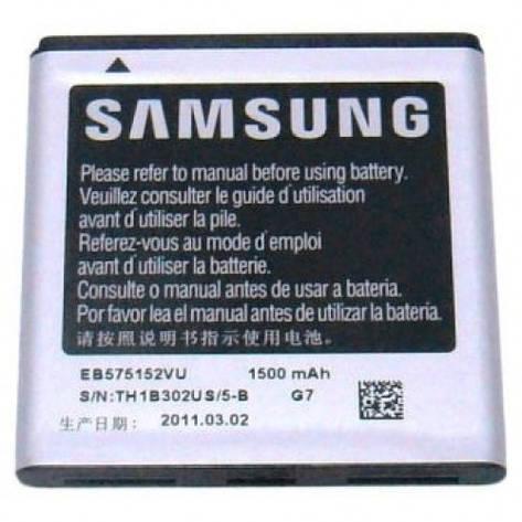 Аккумулятор для Samsung GALAXY S I9000, I9001, I9003, I9010 оригинальный, батарея EB575152VU, фото 2