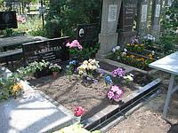 Уборка могил Киев