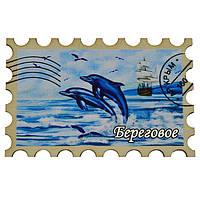"""Магнит """"Марка"""" дельфины Береговое"""