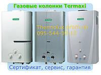 Газовые колонки Termaxi (JSD 14L, JSD 20W, JSD 24F, JSG 20R) Термакси дымоходные-турбо-Китай, фото 1