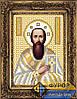 Схема иконы для вышивки бисером - Святой Василий Великий, Арт. ИБ5-084-2