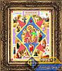 Схема иконы для вышивки бисером - Образ Пресвятой Богородицы «Неопалимая Купина», Арт. ИБ5-124