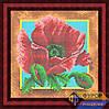 Схема для вышивки бисером - Прекрасный мак, Арт. НБп19-008