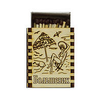 """Сувенирные спички на магните - дерево """"Девушка на пляже Большевик"""