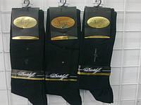 Продам мужские носки Davidoff оптом