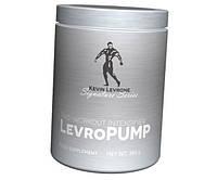 Предтреник от Леврона Levro PUMP (360 g )