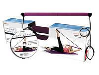 Тренажер пилатес Portable Pilates Studio Empower long & lean + DVD