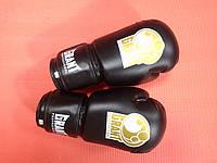Перчатки боксерские GRANT винил - 12 унций / Черные