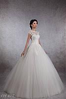 Свадебное платье «Камила»417