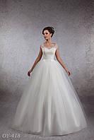Свадебное платье 418