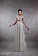 Свадебное платье 419