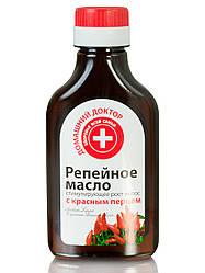 """Репейное масло с красным перцем для стимуляции роста волос от ТМ  """"Домашний Доктор"""", 100мл."""