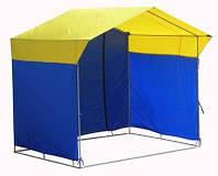 Палатка торговая 2*2,5м