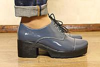 Лакированые кожаные туфли синие, фото 1