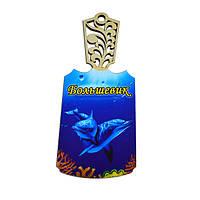 """Доска разделочная """"Дельфин"""" Большевик"""