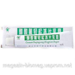 Мазь (Цикун Баксиан) от псориаза дерматита экземы