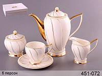 Чайный набор Lefard Изольда на 15 предметов 451-072