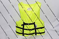 Спасательные жилеты 40-50 кг
