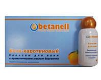 "Бальзам для ванн ""Betanell"" с маслом бергамотом"