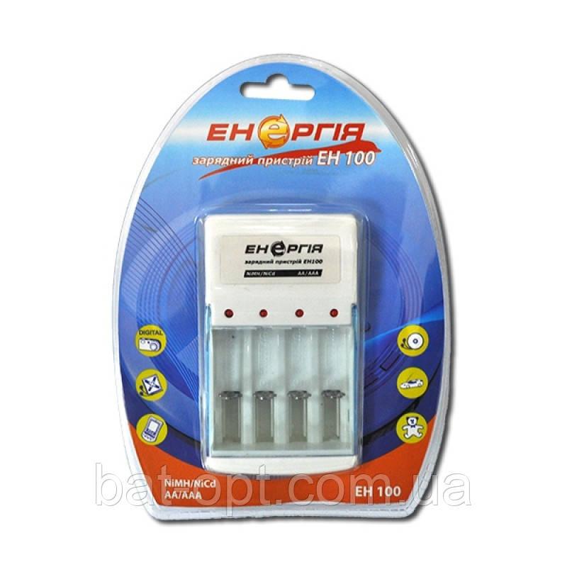Зарядное устройство Энергия ЕН-100 Мини, 1-4 AA, AAA, 120mAh