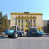 Проведение аукциона по продаже имущества ОАО «Харьковский завод тракторных двигателей»