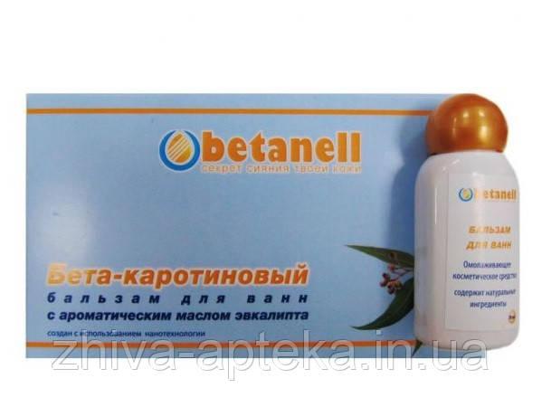 """Бальзам для ванн """"Betanell"""" с маслом эвкалипта"""