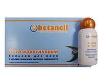 """Бальзам для ванн """"Betanell"""" с маслом эвкалипта , фото 1"""