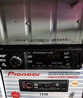 Автомагнитола MP3 USB Pioneer 1233, 1236, 1237, 1238