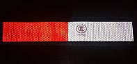 Светоотражающая лента полоска. Велосипед, автомобиль, габариты. 1, Красно-белая. Чередующее прямые полосы, Китай, Светоотражающая, 5.0