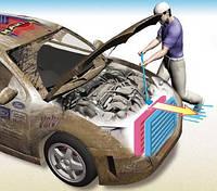 Как очистить автомобильный радиатор?