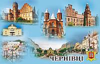 """Магніт (синій) """"Місто Чернівці"""" 55х90 мм"""