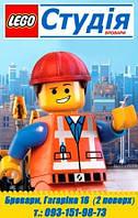 Лего студия в Броварах | LEGO обучение для детей в Броварах от 3 до 16 лет lego education