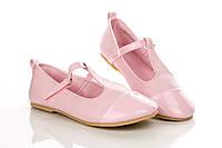 Туфли розовые с лаковым носком на ремешке 30 рзм. (Д)