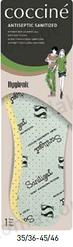 Стельки  для обуви антисептические SANITIZED 665/14