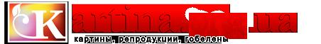 """Интернет магазин """"Картина"""""""